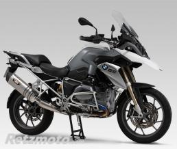 YOSHIMURA Silencieux YOSHIMURA Hepta Force inox Satin Finish / casquette carbone BMW R1200GS Adventure
