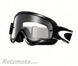 OAKLEY Masque OAKLEY XS O Frame Jet Black écran transparent